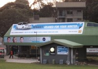 Large format banners at Falls Creek