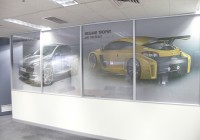 Boardroom window treatment – large format printing
